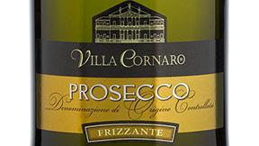 APROSECCO_FRIZZANTE-STELVIN-VILLA-CORNARO